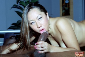 Asian Asami