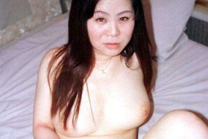 Busty Chinese