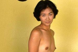 Thin Asian Amateur